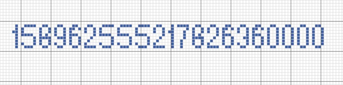 Combination of Wheels Enigma Machine Cross Stitch Pattern